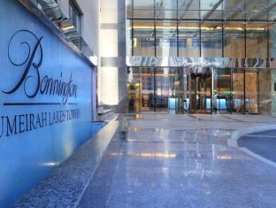 Bonnington Jumeirah Lakes Towers Hotel Dubai - Entrance