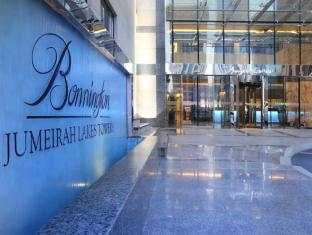 Bonnington Jumeirah Lakes Towers Hotel Dubai - The Entrance