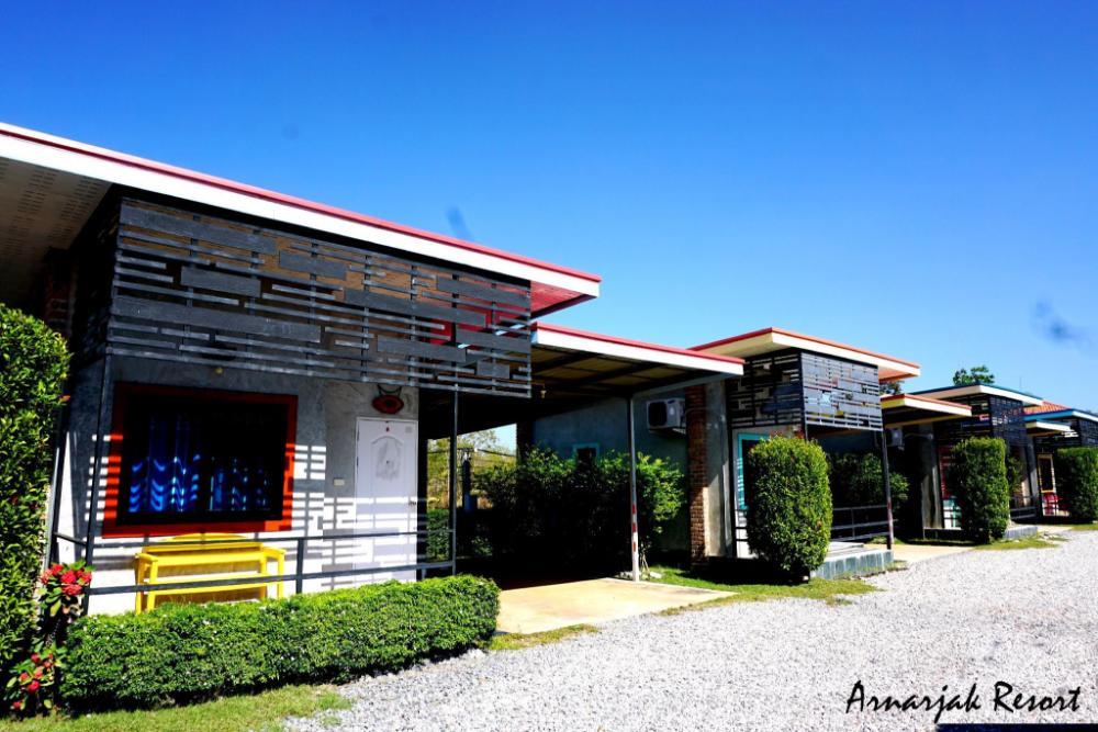 Arnarjak Resort