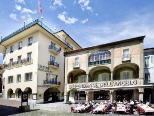 伊思魯姆斯德爾安杰羅酒店