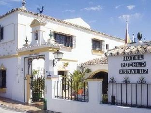 Coupons Globales Pueblo Andaluz
