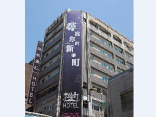 ザ ロングステイ ホテル1
