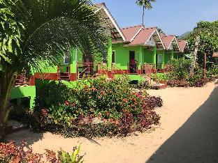 Yuyu golden beach hotel Koh Chang Trat Thailand