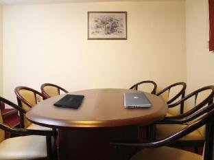 Elegant Hotel Moscow - Meeting Room