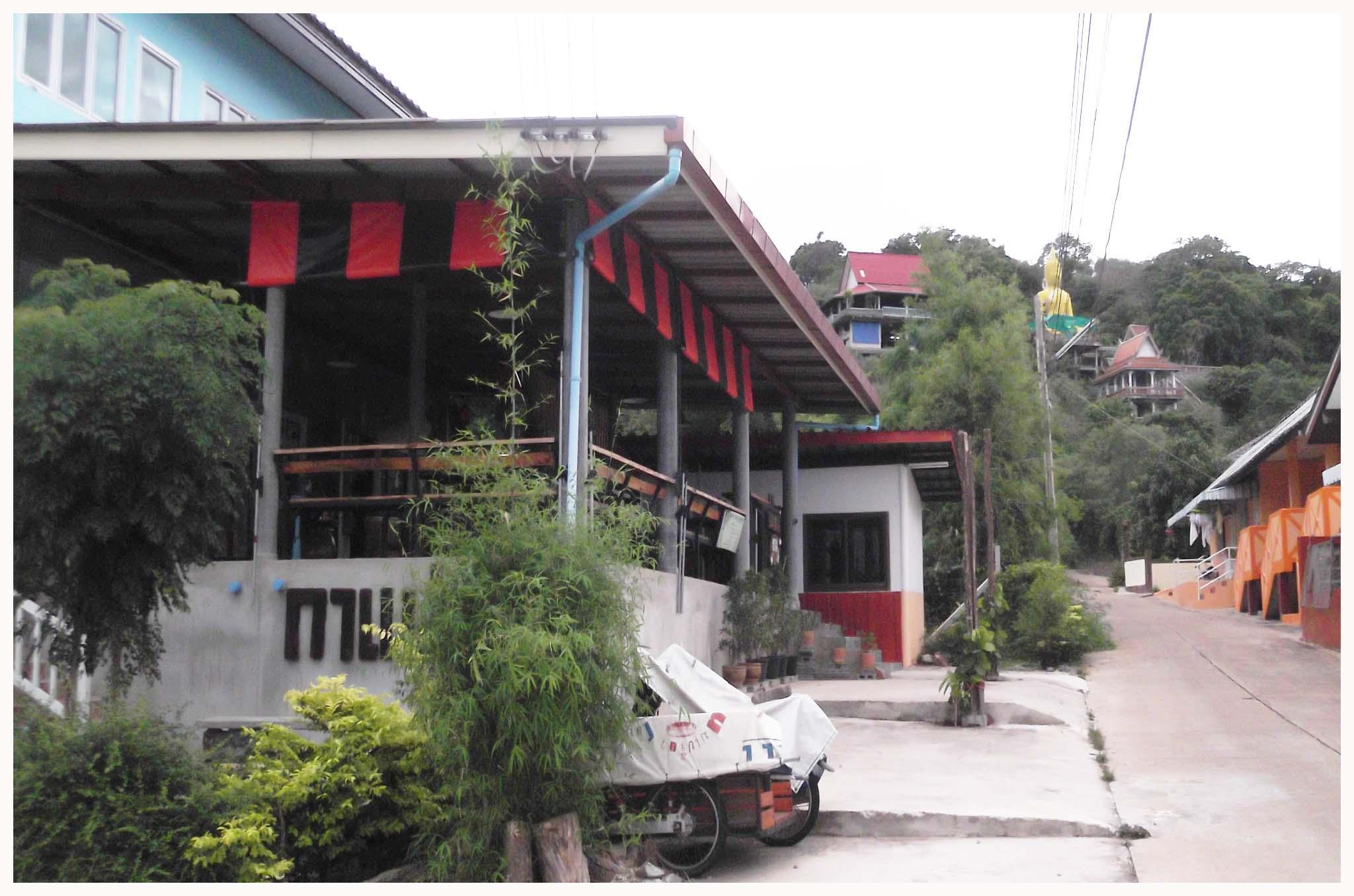 Sichangstyle resort,Sichangstyle Resort