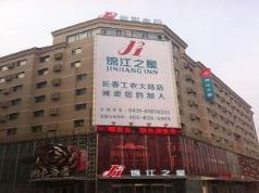 Jinjiang Inn Changchun Hongqi Street, Changchun