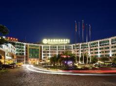 Landmark International Hotel Science City Hotel, Guangzhou