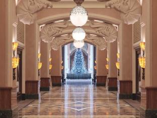 Atlantis The Palm Dubai Dubai - Hall