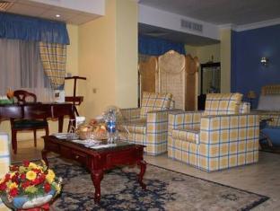 Holidays Express Hotel Kairo - Suite