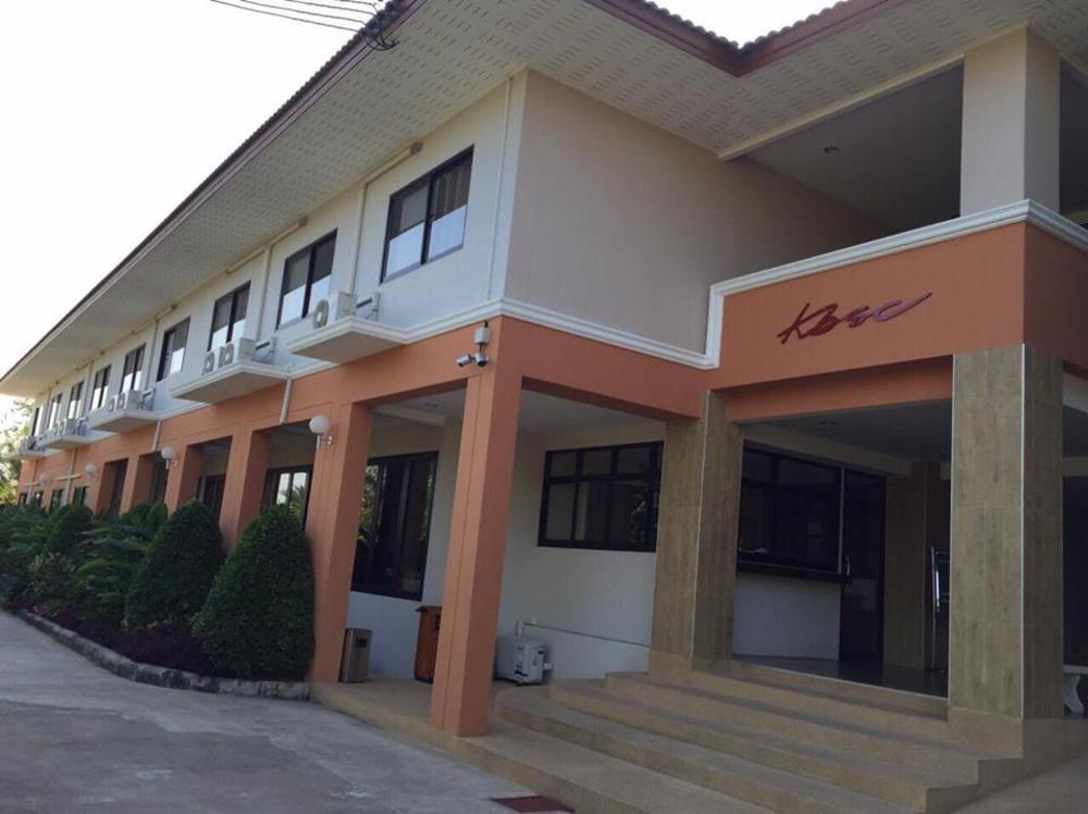 Kabinburi Sport Club - KBSC