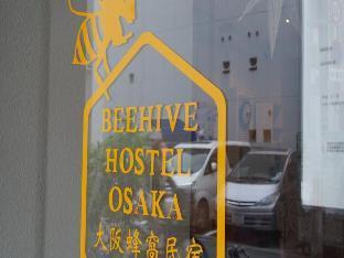 大阪蜂窩旅館 image