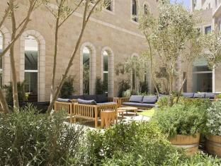 Mamilla Hotel - The Leading Hotels of the World Jerusalem - Garden