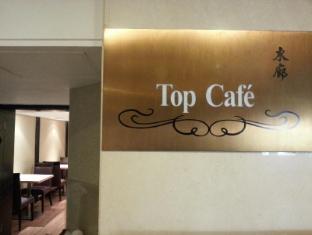 オリエンタル ランダー ホテル 香港 - レストラン