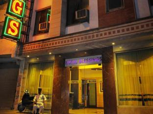 Hotel Blessings New Delhi and NCR - Hotel Entrance
