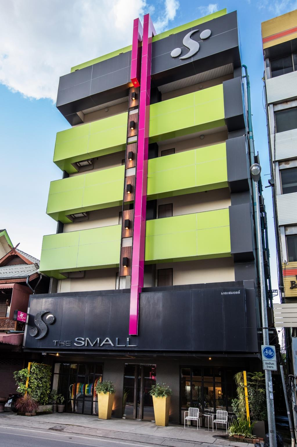 โรงแรมเดอะ สมอล เชียงใหม่