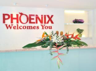 Phoenix Hotel Kuala Lumpur - Reception