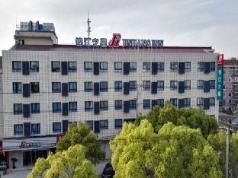 Jinjiang Inn Shanghai International Tourism and Resorts Zone Kangxin Highway Branch, Shanghai