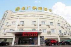 Jinjiang Inn Hotel Wuxi Gonghu Street Wanxiang City Branch, Wuxi