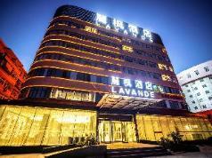 Lavande Hotel Beijing South Railway Station Muxiyuan Branch, Beijing