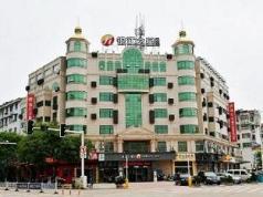 Jinjiang Select Yancheng Dongtai Gulou Pedestrian Street Branch, Yancheng