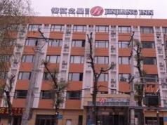 Jinjiang Inn Harbin Forestry University Wenchang Street Branch, Harbin