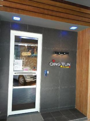 Cheap Hotel In Bandar Seri Begawan : Qing Yun Resthouse Bandar Seri Begawan Brunei Darussalam