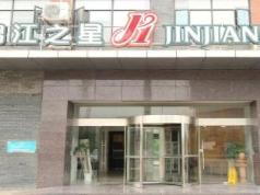 Jinjiang Inn Wuhan Wujiashan Development District Branch, Wuhan