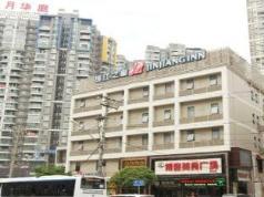 Jinjiang Inn Wuhan Linjiaohu Wanda Branch, Wuhan