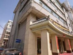 Jinjiang Inn Fengshang Xining Municipal Government Branch, Xining