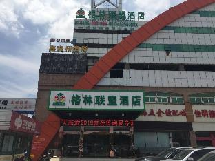 GreenTree Alliance Nantong Chongchuan Fangtian Market Branch