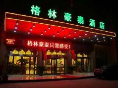 GreenTree Inn Taizhou Jichuan Road Wanda Plaza Business Hotel, Taizhou (Jiangsu)