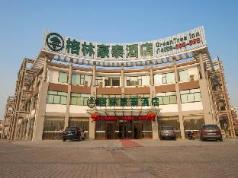 GreenTree inn taizhou JingJiang Zhongzhou Road Sunshine international business hotel, Taizhou (Jiangsu)