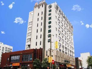 GreenTree Inn Taicang Liuhe Passenger Station Express Hotel