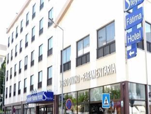法蒂玛斯特莱尔酒店会议及水疗中心