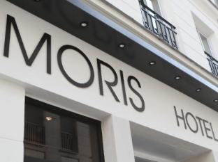 Hotel Moris Grands Boulevards Parijs - Entree
