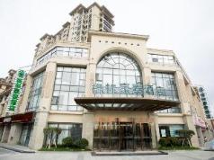 GreenTree Inn Yancheng Jianhu Oubaoliya Zunyuan Express Hotel, Yancheng