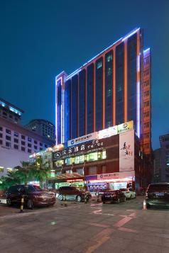 Hanyong Hotel Wanfu Building Branch, Shenzhen