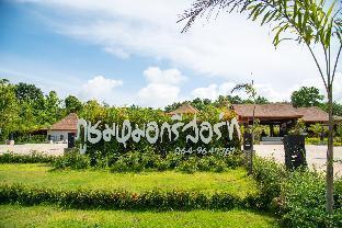 Poochommhok Resort