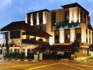 Nostalgia Hotel Singapour