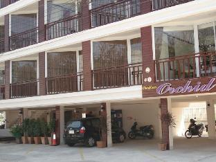 コン ケーン オーチャード ホテル アンド サービストゥ アパートメント Khon Kaen Orchid Hotel