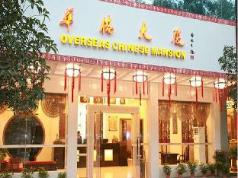 Overseas Chinese Mansion, Guilin
