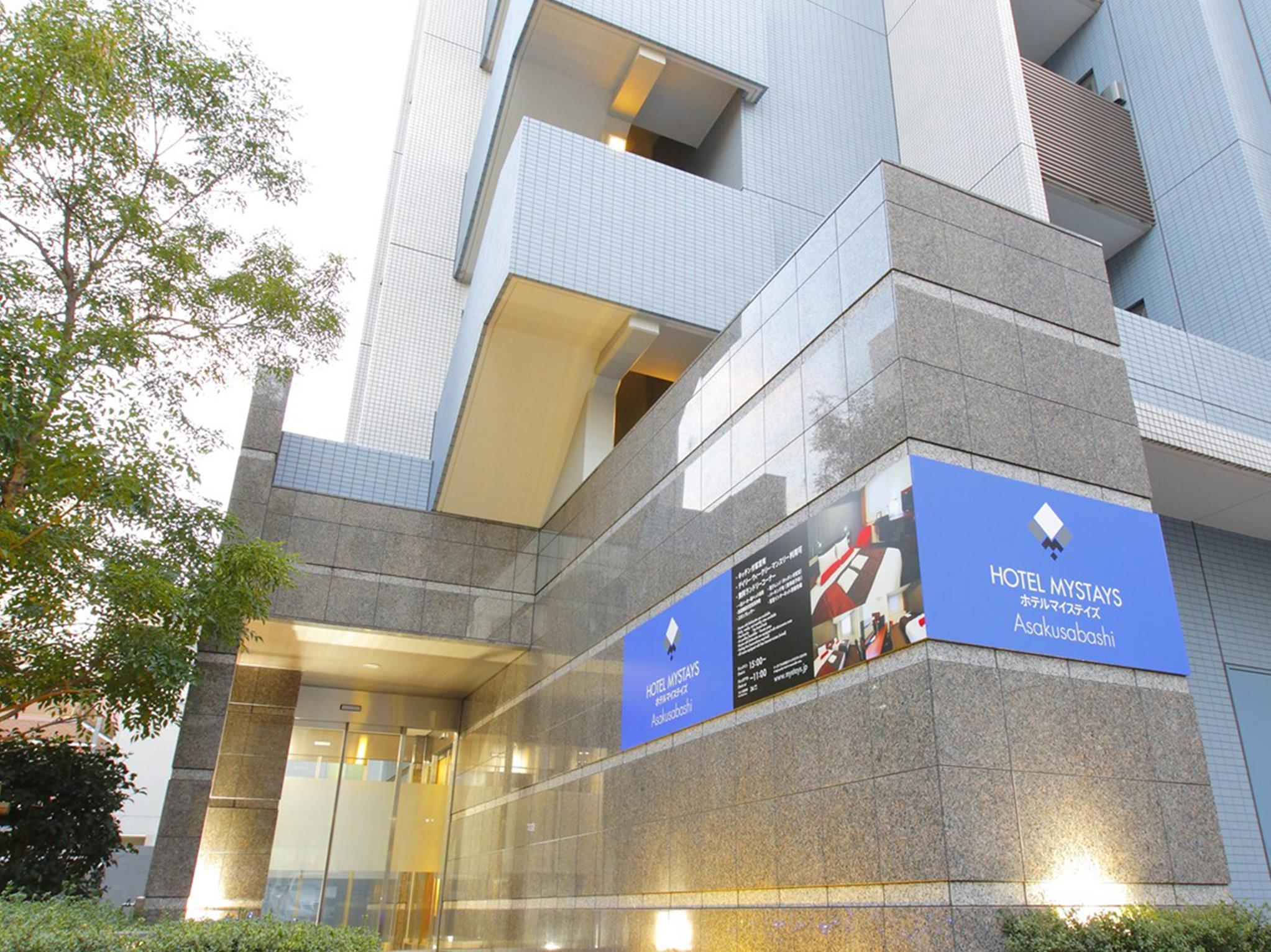 Hotel MyStays Asakusa-bashi Tokyo