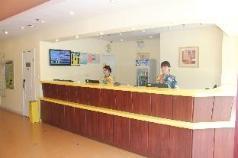 Qingdao Home Iinn Chengyang Zhengyang Middle Road Branch, Qingdao