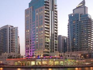 Marina Hotel Apartments - Dubai
