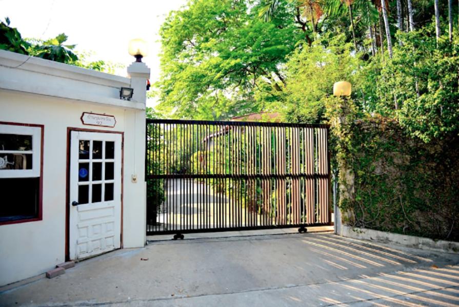 Choonhavan House