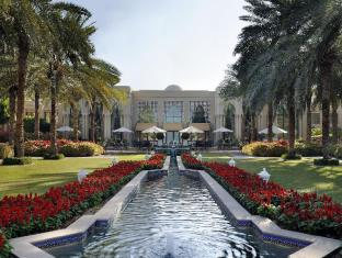 One&Only Royal Mirage Dubai - The Esplanade, Residence & Spa