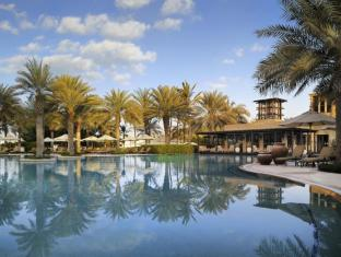 One&Only Royal Mirage Dubai - Swimming Pool, Arabian Court