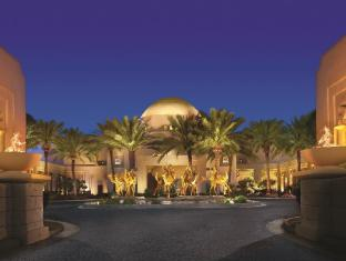 One&Only Royal Mirage Dubai - Camel Courtyard, The Palace