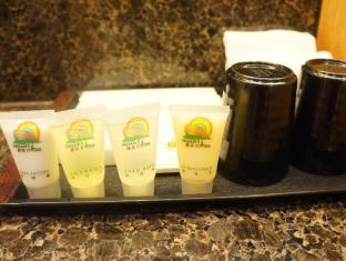 Noah's Ark Resort Hong Kong - Amenities