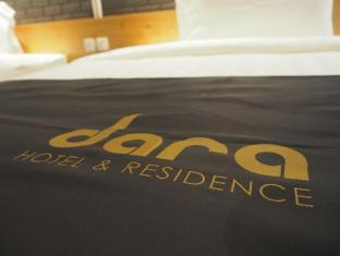 New Dara Boutique Hotel & Residence Phuket - Bed runner with logo